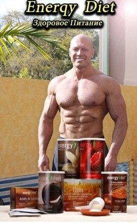 Диета для мужчин от живота и для снижения веса